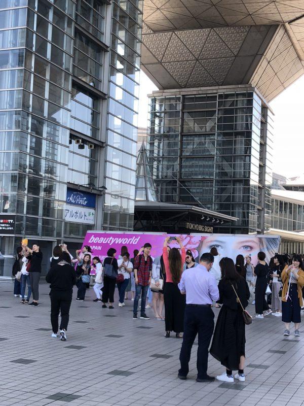 2018年ビューティーワールドのイベント会場入口風景