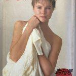 エステ業界紙を振り返って~1986年のエステティック像、温故知新