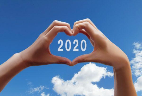 新年2020